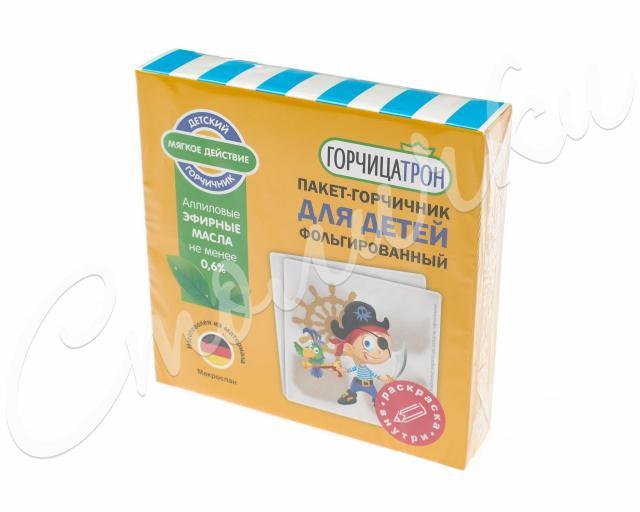 Горчицатрон горчичник-пакет Пират для детей №10 купить в Москве по цене от 0 рублей