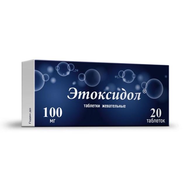 Этоксидол таблетки жевательные 100мг №20 купить в Москве по цене от 644 рублей