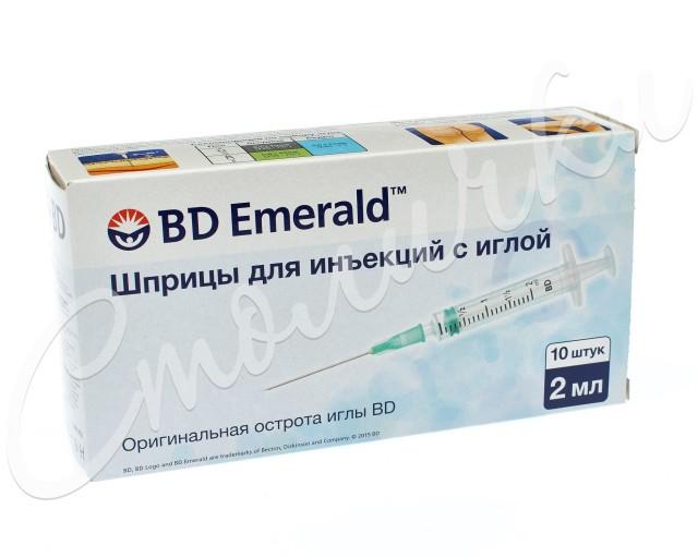 Шприц 3-х комп. 2мл (0,7-30мм) черный №10 Emerald купить в Москве по цене от 164 рублей