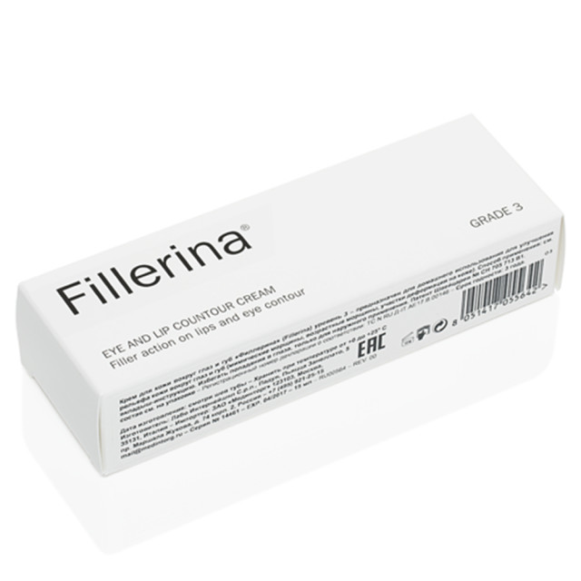 Филлерина крем для губ и контура глаз ур.3 15мл купить в Москве по цене от 0 рублей