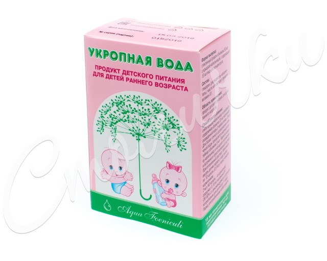 Укропная вода 15мл купить в Москве по цене от 179 рублей
