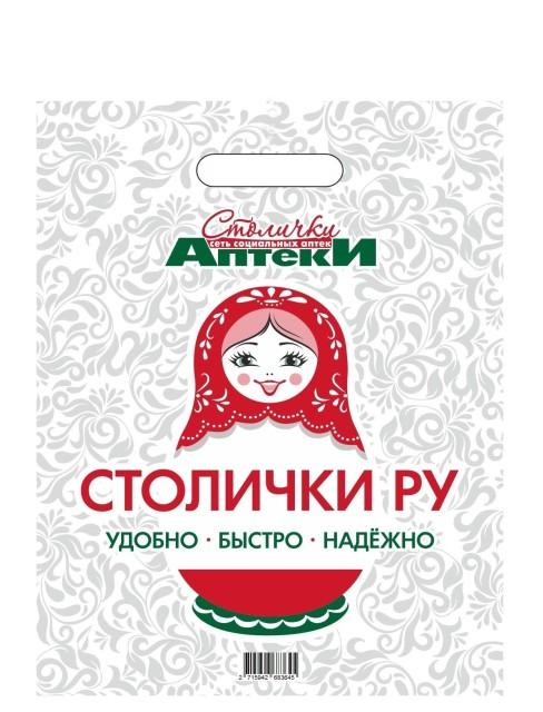 Пакет Столички маленький 20х30 №1 купить в Москве по цене от 3.5 рублей