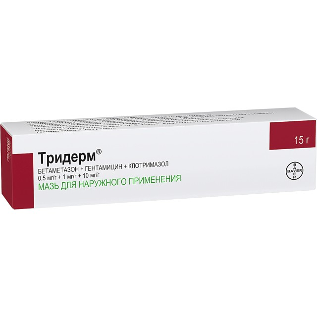 Тридерм мазь 15г купить в Москве по цене от 764 рублей