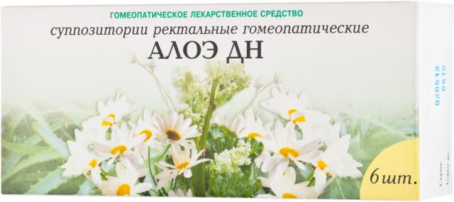 Алоэ ДН суппозитории ректальные №6 купить в Москве по цене от 231 рублей