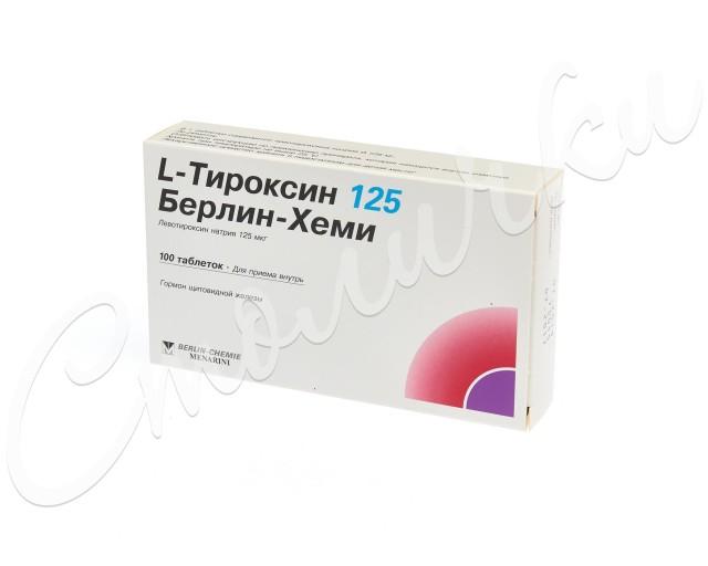 Л-Тироксин-Берлин-Хеми таблетки 125мкг №100 купить в Москве по цене от 157 рублей
