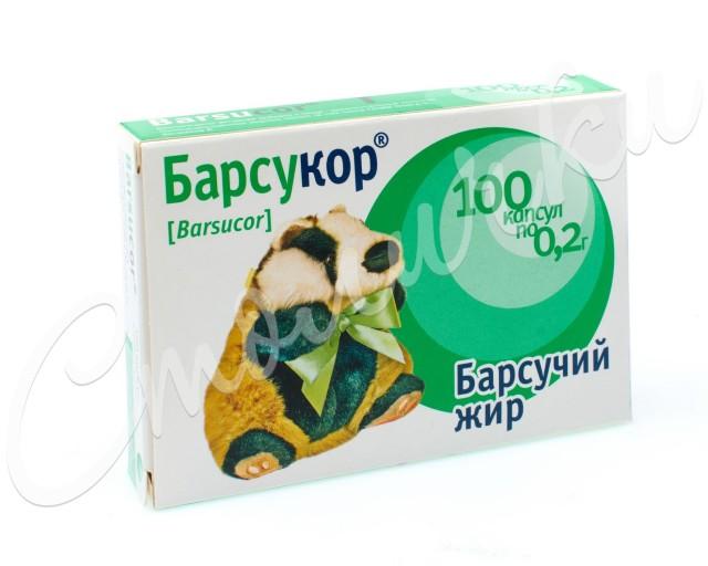 Барсукор Барсучий жир капсулы 200мг №100 купить в Москве по цене от 209 рублей