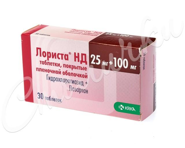 Лориста НД таблетки 100мг+25мг №30 купить в Москве по цене от 543 рублей