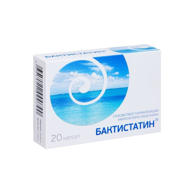 Бактистатин капсулы 500мг №20 купить в Москве по цене от 462 рублей