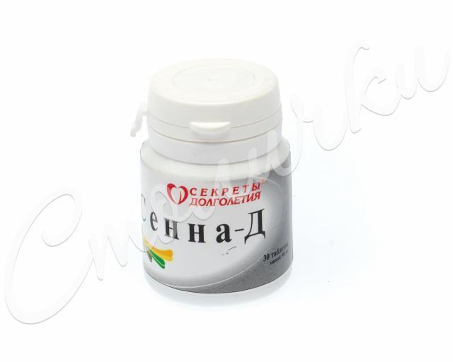 Сенна-Д таблетки 500мг №30 купить в Москве по цене от 65 рублей