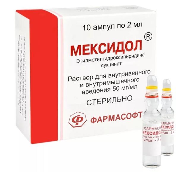 Мексидол раствор внутривенно и внутримышечно 50мг/мл 2мл №10 купить в Москве по цене от 501.5 рублей
