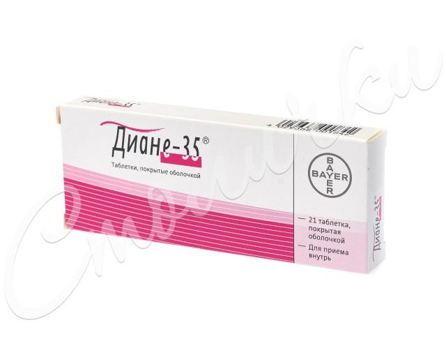 Диане-35 таблетки п.о №21 купить в Москве по цене от 1100 рублей