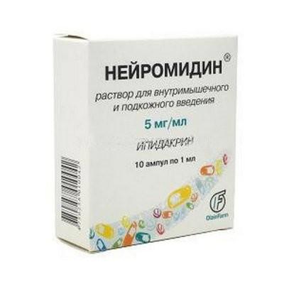 Нейромидин раствор внутривенно и внутримышечно 5мг/мл 1мл №10 купить в Москве по цене от 1290 рублей