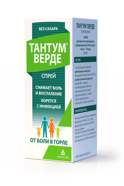 Тантум Верде спрей 0,255мг/доза 30мл купить в Москве по цене от 319 рублей