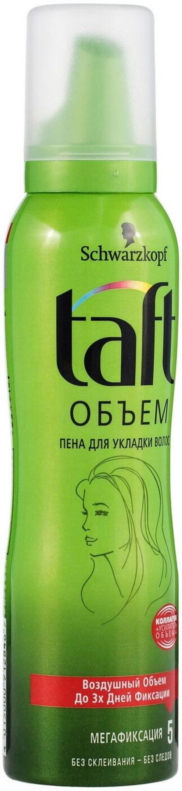 Тафт пена для волос Объем 150мл купить в Москве по цене от 0 рублей