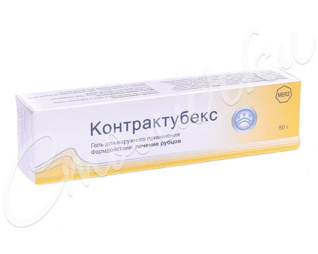 Контрактубекс гель 50г купить в Москве по цене от 958 рублей