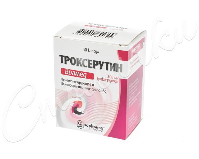 Троксерутин-Врамед капсулы 300мг №50 купить в Москве по цене от 351 рублей