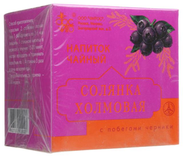 Солянка холмовая с побег. черники чай 3г №20 купить в Москве по цене от 294 рублей