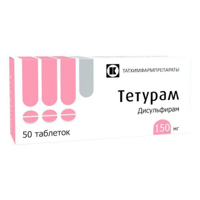 Тетурам таблетки 0,15г №50 купить в Москве по цене от 274 рублей