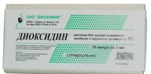 Диоксидин раствор 1% 5мл №10 купить в Москве по цене от 592 рублей