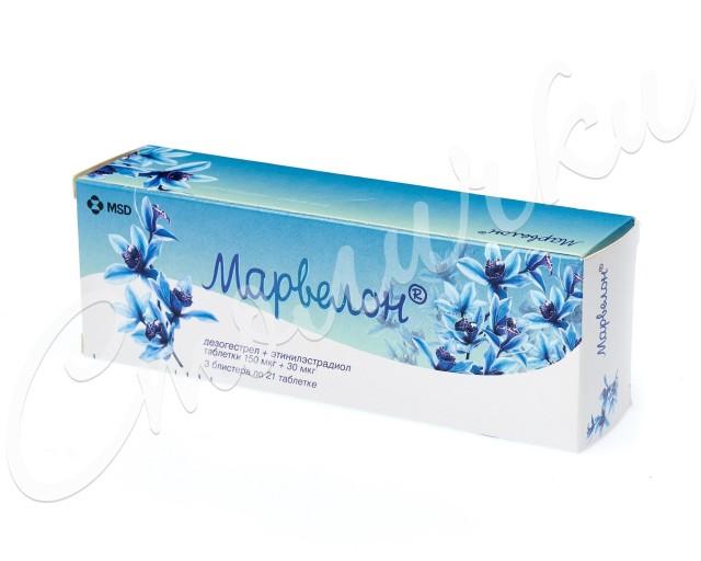 Марвелон таблетки №63 купить в Москве по цене от 3400 рублей