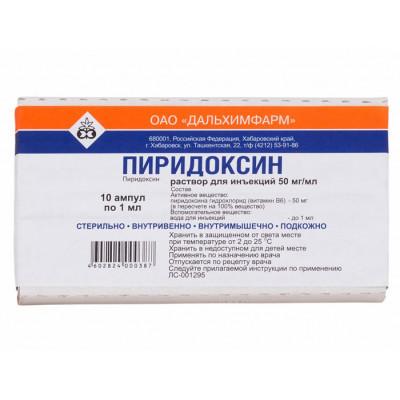 Пиридоксин (вит В6) раствор для инъекций 5% 1мл №10 купить в Москве по цене от 42.8 рублей
