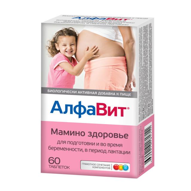 Алфавит Мамино здоровье таблетки №60 купить в Москве по цене от 417 рублей