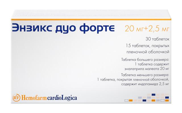 Энзикс дуо форте таблетки №45 купить в Москве по цене от 470 рублей