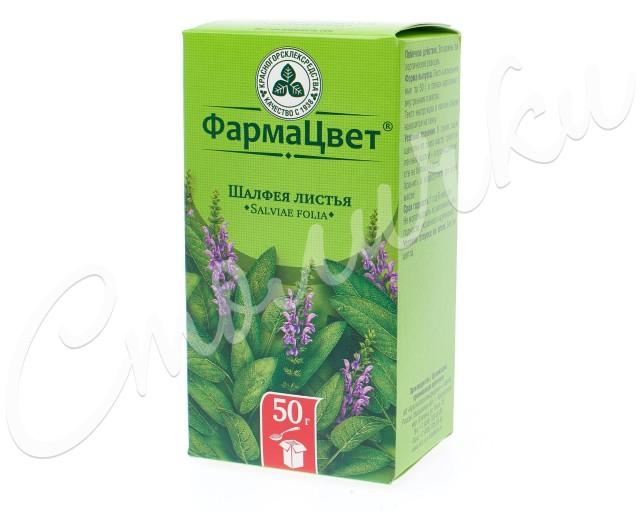 Шалфей листья 50г купить в Москве по цене от 65 рублей