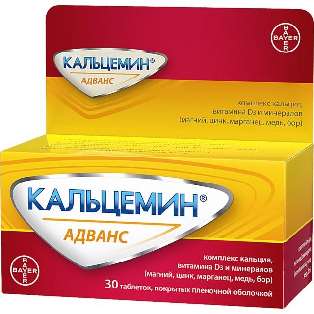 Кальцемин Адванс таблетки п.о №30 купить в Москве по цене от 475 рублей
