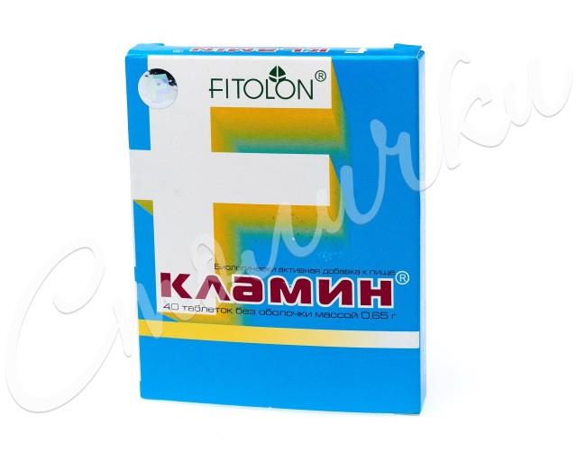 Кламин таблетки 650мг №40 купить в Москве по цене от 280 рублей