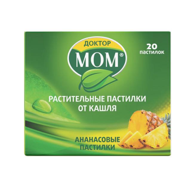 Доктор Мом паст. Ананас №20 купить в Москве по цене от 151 рублей