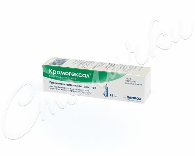 Кромогексал спрей назальный 2% 15мл купить в Москве по цене от 157 рублей