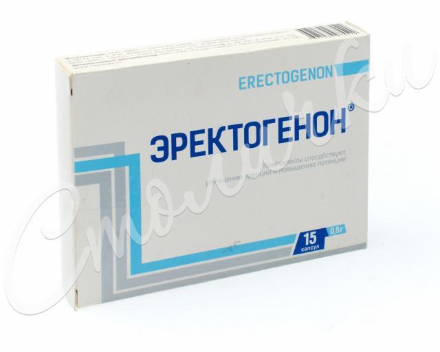 Эректогенон капсулы 500мг №15 купить в Москве по цене от 0 рублей