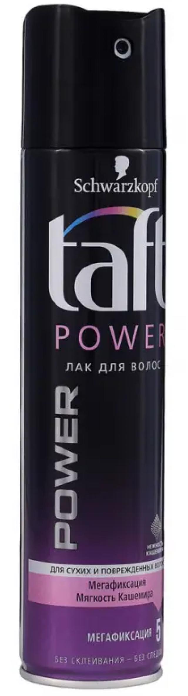 Тафт лак для волос Пауэр Нежность Кашемира 225мл купить в Москве по цене от 0 рублей