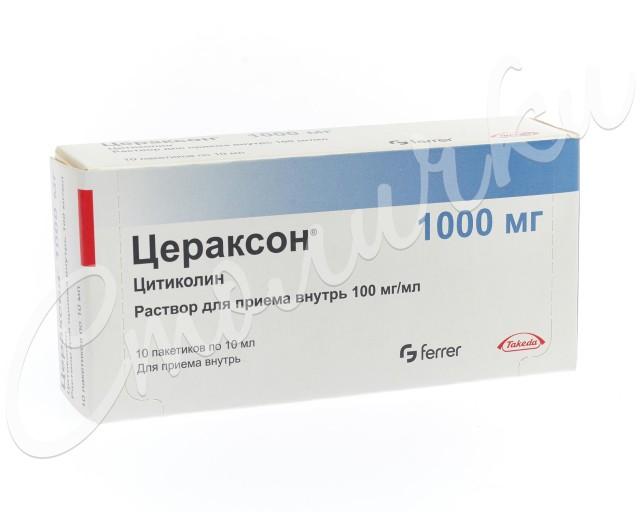 Цераксон раствор для внутреннего применения 100мг/мл 10мл №10 купить в Москве по цене от 2250 рублей