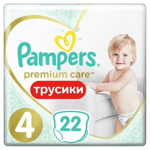 Памперс трусики Премиум макси 9-14кг №22 купить в Москве по цене от 1090 рублей