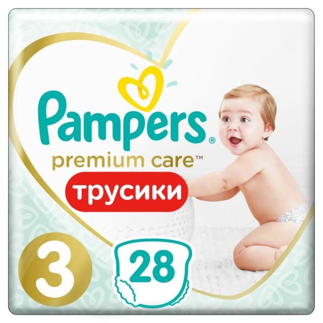 Памперс трусики Премиум миди 6-11кг №28 купить в Москве по цене от 950 рублей
