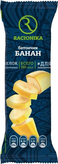 Рационика диет батончик Банан 60г купить в Москве по цене от 92 рублей