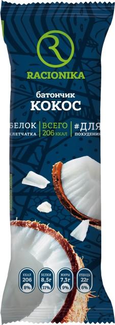 Рационика диет батончик Кокос 60г купить в Москве по цене от 99 рублей