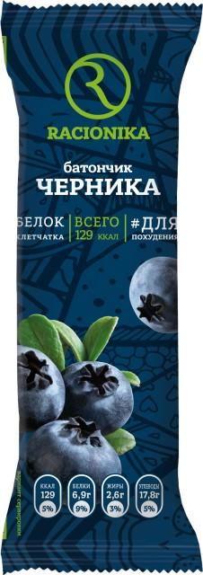 Рационика лайт батончик Черника 45г купить в Москве по цене от 73 рублей