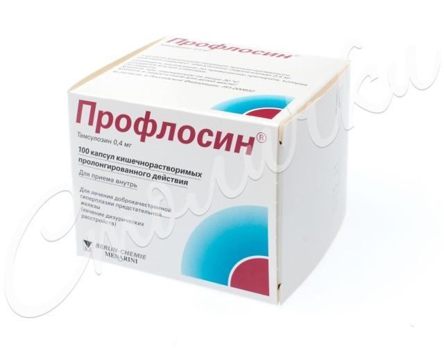 Профлосин капсулы пролонгированные 0,4мг №100 купить в Москве по цене от 1066 рублей
