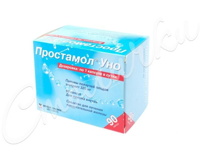 Простамол Уно капсулы 320мг №90 купить в Москве по цене от 1930 рублей