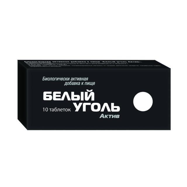 Белый уголь актив таблетки №10 купить в Москве по цене от 201 рублей