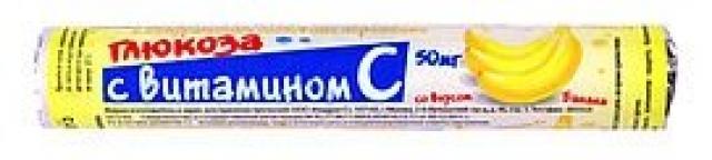 Глюкоза с вит. С Банан таблетки №18 купить в Москве по цене от 0 рублей