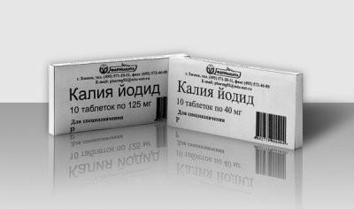 Калия йодид таблетки 125мкг №10 купить в Москве по цене от 0 рублей