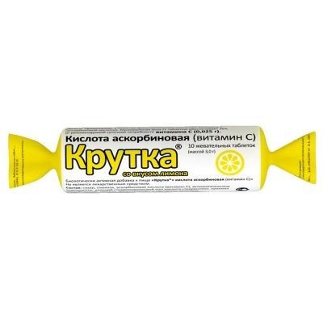 Аскорбиновая к-та крутка с сахаром Лимон таблетки №10* купить в Москве по цене от 19 рублей