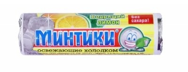 Минтики освежающие пастилки Лимон №10 купить в Москве по цене от 16 рублей
