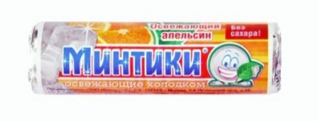 Минтики освежающий паст. Апельсин №10 купить в Москве по цене от 19 рублей