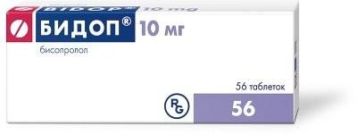 Бидоп таблетки п.о 10мг №56 купить в Москве по цене от 384.5 рублей