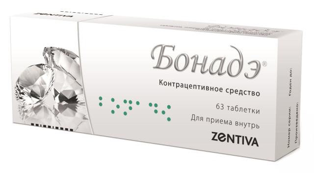 Бонадэ таблетки №63 купить в Москве по цене от 1330 рублей